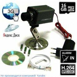 3G камеры для помещения
